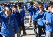 تصمیم جدید آموزش و پرورش برای دانش آموزان