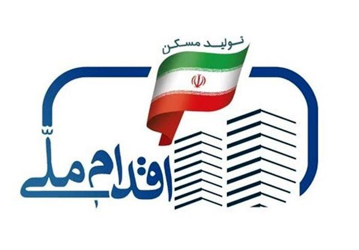 فرهنگیان در پیچ و خم طرح اقدام ملی مسکن