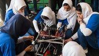 دختران تیم رباتیک افغانستان از دست طالبان فرار کردند