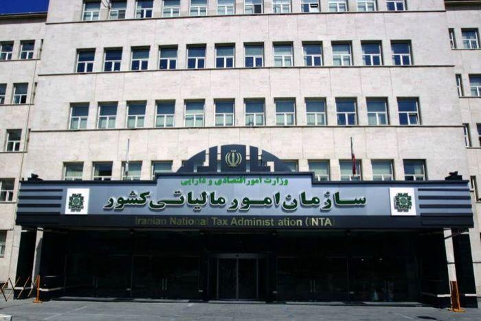 آخرین مهلت ارائه اظهارنامه مالیاتی تابستان ۹۹