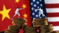 تحریم ۲۴ شرکت چینی