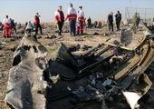نحوه پرداخت غرامت به جانباختگان هواپیمای اوکراینی