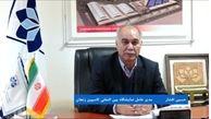 مدیرعامل پیشین نمایشگاه زنجان درگذشت