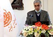 افزایش یک میلیارد تنی ذخایر منابع معدنی مس ایران