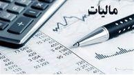 مهلت تکمیل اظهارنامه مالیاتی صاحبان مشاغل اعلام شد