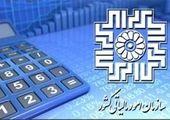 فوری/ مالیات جدید در راه است + مشمولان