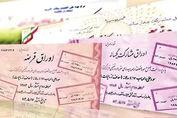 منحنی بازدهی اوراق دولتی منتشر شد + نمودار