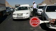 ممنوعیت خروج برای خودروهای پلاک تهران و البرز