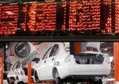کاهش ۱۰ میلیونی قیمت این خودرو + آخرین نرخ های بازار