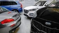 قیمت جدید خودروهای وارداتی در بازار (۱۴۰۰/۰۵/۰۶) + جدول