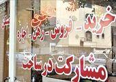 وزیر راه: خانه گران نخرید تا ارزان شود