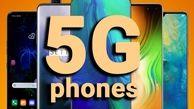 قیمت جدید گوشی های ۵G در بازار + جدول