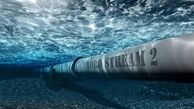 نگرانی اروپا از مواضع آمریکا درباره خط لوله گاز نورد استریم-۲