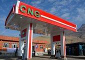 چین خرید نفت را افزایش داد