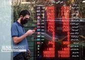پیش بینی هایی درباره دلار و افول دوباره اقتصاد + فیلم