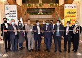 برگزاری پایلوت نمایشگاه اکسپوی ۲۰۲۰ دوبی