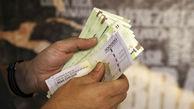 افزایش حقوق کارکنان دولت تا ۷۵ درصد