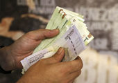 بررسی میزان دستمزد ۱۴۰۰  کلید خورد