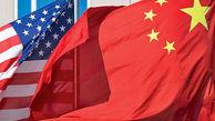 کار آمریکا و چین به درگیری نظامی کشیده می شود؟
