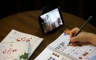 امکانات جدید در شبکه دانش آموزی شاد