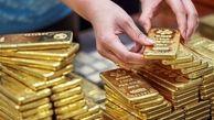 قیمت طلا عقب نشینی کرد!