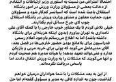 چرا سرمربی استقلال به سیم آخر زد؟ / بررسی دلایل