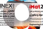 افتتاح نمایشگاه ماینکس ۲۰۲۰ در تهران