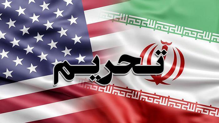 جدیدترین خبر درباره دادگاه ایران و آمریکا