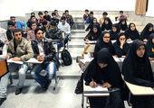 چند دانشجو معلم تا مهر ۱۴۰۰ فارغ التحصیل می شوند؟