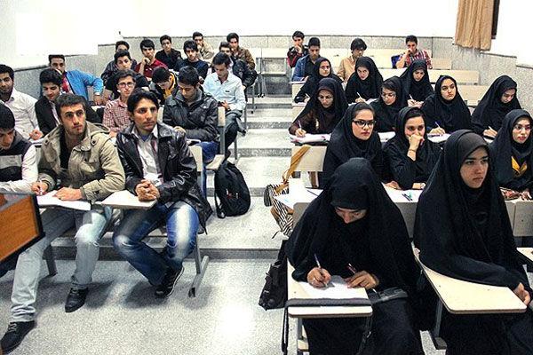 تصمیم نهایی درباره بازگشایی دانشگاه ها