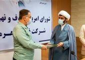 افتتاح یک واحد تولیدی محصولات سلولزی در یزد