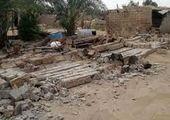 ۳۰۰ زلزله در گناوه در بیش از ۲ ماه!