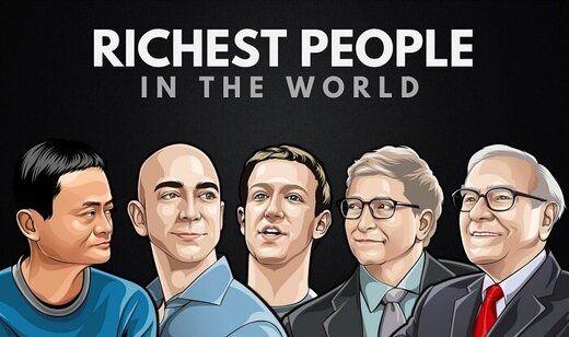 این ۲۰ نفر ثروتمندترین افراد جهان هستند