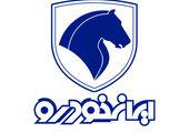 قیمت کارخانه ای جدید محصولات ایران خودرو اعلام شد + جدول