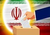 نظر معاون روحانی درباره نامزدی زنان در انتخابات ۱۴۰۰