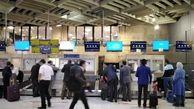 مسافر فرودگاه ها ۴۵ درصد کم شد