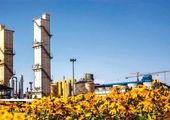 برگزاری جلسه مجمع عمومی عادی سالانه شرکت احیا استیل فولاد بافت
