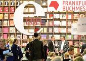 تخفیف ۲۰درصدی به مخاطبان نمایشگاه مجازی کتاب