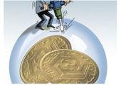 قیمت جدید سکه اعلام شد (۱۴۰۰/۰۲/۲۸)