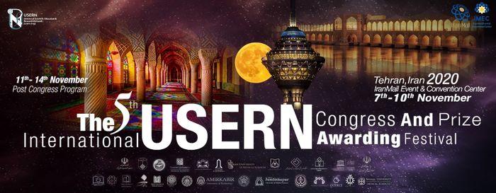 برگزاری بزرگترین گردهمایی دانشمندان برتر جهان در نمایشگاه ایران مال