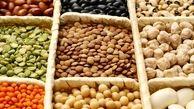 قیمت هر کیلو حبوبات در بازار امروز (۱۴۰۰/۰۳/۱۹) + جدول