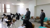 آزمون استخدامی و آزمون مدیران آینده سازمان تامین اجتماعی برگزار شد