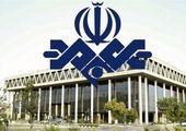 حمله آذری جهرمی به صداوسیما و ساترا