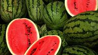 پوست هندوانه چه خواصی دارد؟