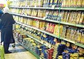 مردم مشهد خرید میوه را تحریم کردند