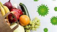 چه میوههایی برای کرونا خوب است؟
