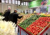 قیمت روز میوه و تره بار در میادین شهرداری (۱۴۰۰/۰۱/۱۸) + جدول