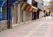 نرخ مصوب پارکینگ ها و توقف گاه های شهر تهران اعلام شد + جدول