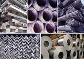 قیمت آهن آلات ساختمانی در بازار امروز (۹۹/۱۰/۱۰)