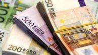 قیمت یورو در بازار اعلام شد